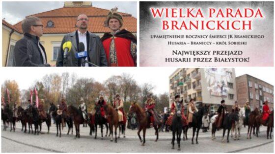 17 października Wielka Parada Branickich